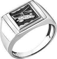 Купить <b>кольца</b> в Екатеринбурге, сравнить цены на <b>кольца</b> в ...