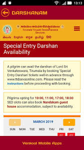 Ttd Online Darshan Tickets Availability Chart 45 Memorable Ttd Online Seva Availability Chart
