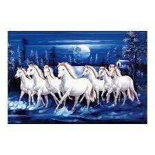7 White Colour Horse - 1500x1500 ...