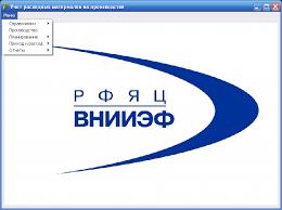 работа программирование delphi ms sql server Дипломная работа программирование delphi ms sql server