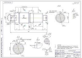 Готовые курсовые проекты по технологии машиностроения Скачать  Технология автоматизированного изготовления деталей и узлов вторичный вал