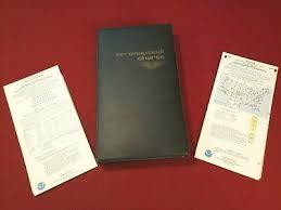 Lot Of 48 Vintage Aeronautical And Sectional Aeronautical