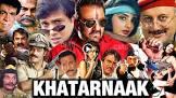 Anwar Khan (dialogue assistant) Khatarnaak Movie