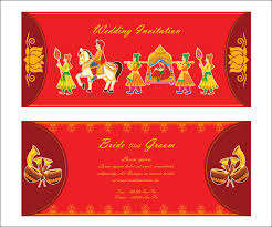 Hindu Marriage Invitation Cards Design Free Wedding Cards Design