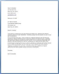 Cover Letter Boston University Biology Research Internship Cover Letter