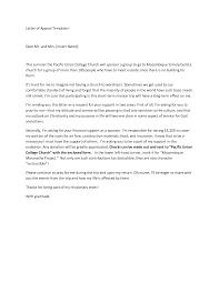 appeal letter for school admission sample informatin for letter letter of appeal for college academic letter sample k dp fn cover how to write
