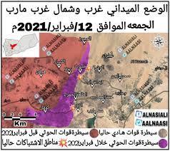 خريطة توضح المناطق التي سيطر عليها الحوثيون اليوم ومناطق الاشتباكات حتى هذه  اللحظات في معركة مدينة مأرب الحاسمة