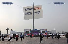 Image result for путин инопланетяне