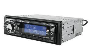 sony cdx gt520 review roadshow Sony Cdx Gt5 10 Wiring sony cdx gt520 review sony cdx gt510 wiring instructions
