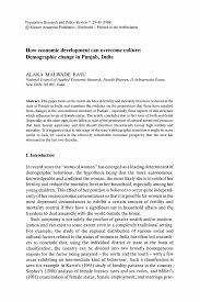 business extended essay topics esl curriculum vitae editor sites essay on n culture in hindi language pdf the dance of siva essays on n art