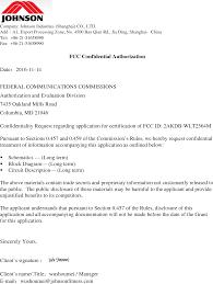Johnson And Johnson Cover Letter Wlt2564m Bt Module Cover Letter Confidentiality Letter Johnson