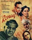 R.S. Choudhury Gaali Movie