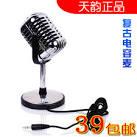 Купить микрофон с алиэкспресс