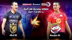 ปริ้นซ์ วีซี VS พิษณุโลก วีซี   ทีมชาย   Volleyball Thailand League 2020- 2021 [Full Match] - YouTube