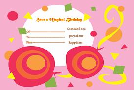 Birthday Party Invitation Template Microsoft Word Templates