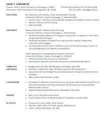 Sample Entry Level Resume Mesmerizing Entry Level Resume Template Free Supergraficaco