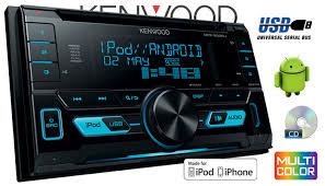 bose car stereo. audi a 3 8 p bose - kenwood 2din cd mp3 usb car stereo installation kit bose d