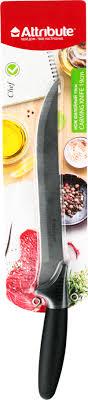 <b>Нож для мяса</b> ATTRIBUTE Chef 19 AKF321 – купить в сети ...