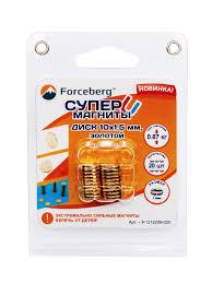 <b>Неодимовый магнит диск</b> 10х1.5 мм, золотой, 20шт, <b>Forceberg</b> ...