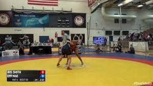 75 Finals - Iris Smith, United States vs Epp Mae, Estonia