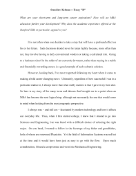 stanford essay stanislav kelman acirc136146 essay b what are your short term and long