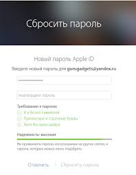 Как изменить или сбросить пароль apple id ru  контрольные вопросы то вам будет нужно указать свою дату рождения указанную вами в момент регистрации а затем ответить на два секретных вопроса