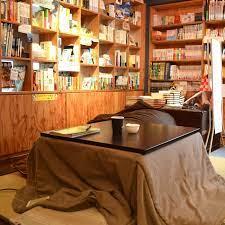 天 狼 院 書店