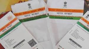 Image result for images of aadhar card