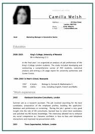 resume college student sample college student resume example template business