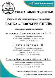 Кафедра административного права и процесса имени Салищевой РГУП Стахов Александр Иванович