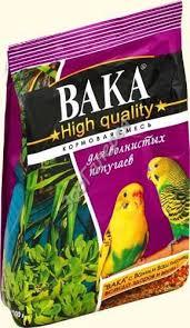 <b>Вака High Quality</b> корм для волнистых попугаев 500г - Zoo ...