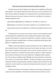 Творческий отчет по практике в летнем лагере Бесплатные отчеты по практике