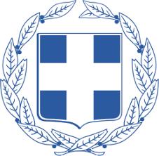 Древняя Греция Википедия coat of arms of svg