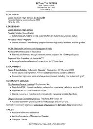 Resume High School Education - Kleo.beachfix.co