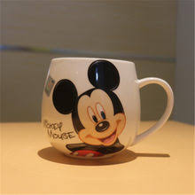 <b>Mickey</b> Mug