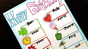 Birthday Chart Ideas For School Projects Classroom Decoration