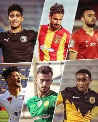 صلاح محسن وإبراهيم عادل يتنافسان فى استفتاء أفضل لاعب شاب بإفريقيا : صحافة  الجديد رياضة