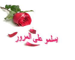 جلابيّات مفعمة بالأنوثة لشهر رمضان! Images?q=tbn:ANd9GcQoZUogK3kCrsylqkLCR5M8ogBUGdix4IGw2-Cr0Dgx6QJKb-afUQ