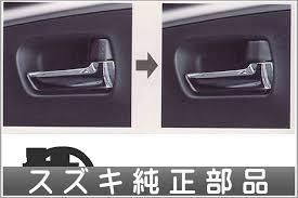 wagon r auto door lock system suzuki genuine parts wagon r parts mh23s parts genuine suzuki suzuki genuine suzuki part options
