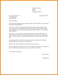 actuary resume cover letters farm manager sample resume actuary trainee cover letter for sale