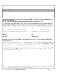 Personal Financial Statement Form Free Download