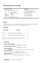 Official Resume Format Stunning Official Resume Template Official Resume Format Official Resume