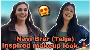 navi brar talja inspired makeup look