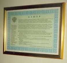 Российские Династии Фамильный диплом Образцы исследования фамилий иностранного происхождения