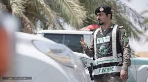 رقم المرور السعودي الموحد لتقديم الشكاوى والاستفسارات - سعودية نيوز