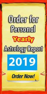 Free Vedic Birth Chart In Hindi Get Free Vedic Horoscopes Astrology Horoscope Birth Charts