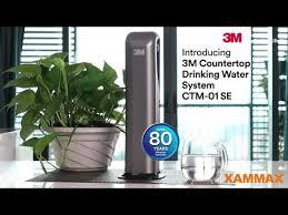 3m ctm01se water filter 3m indoor