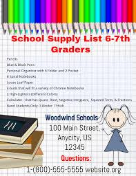School Supplies List Template School Supplies Template Postermywall
