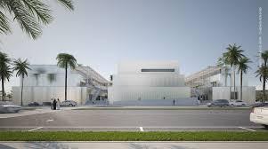 Community Centre Design In India Jameel Arts Centre In Dubai Art Jameel