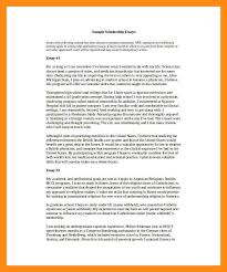 sample medical school essays dtn info sample medical school essays college scolarship essay jpg